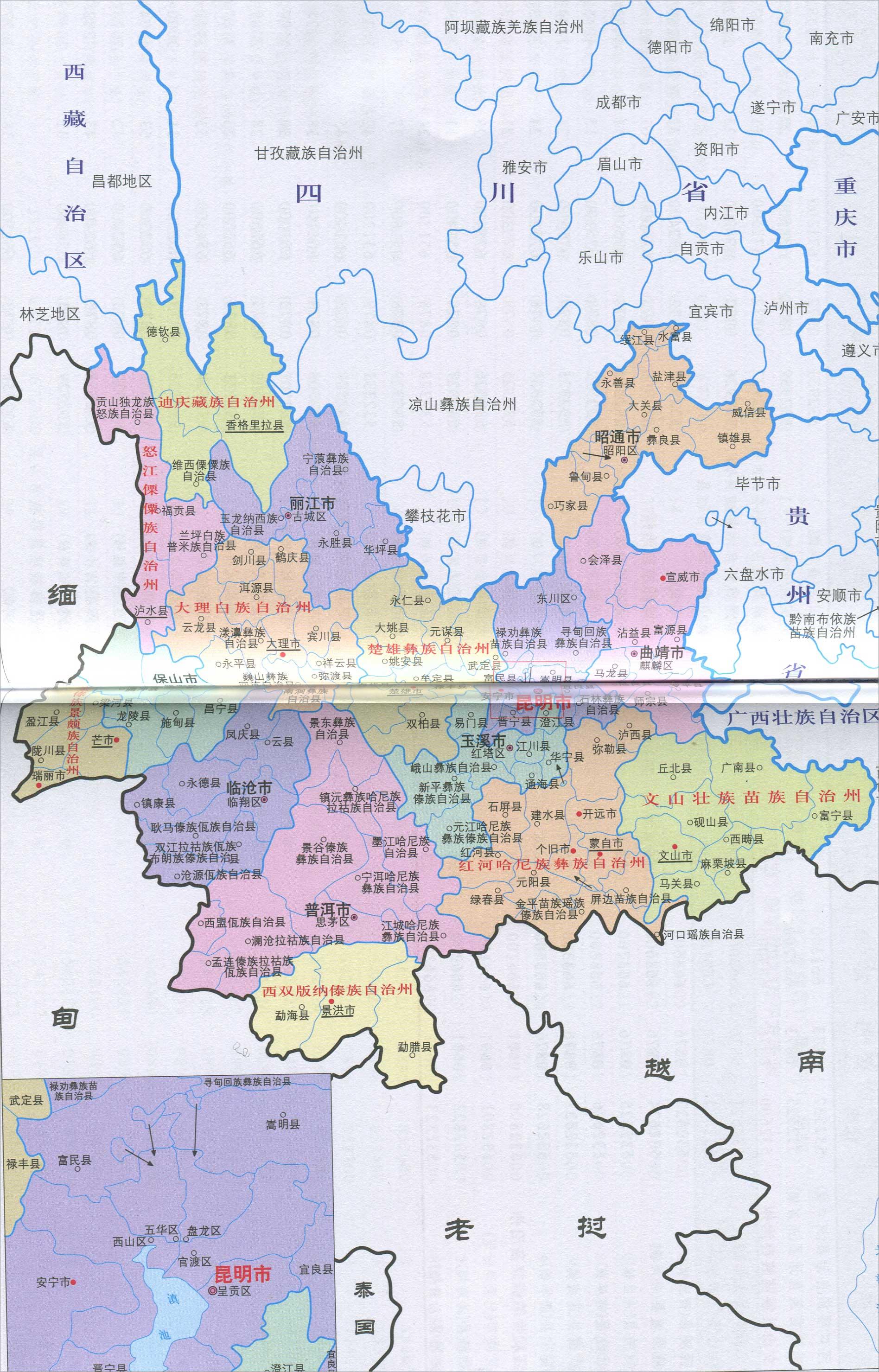 地图库 中国地图 专题 行政简图 >> 云南行政区划简图图片