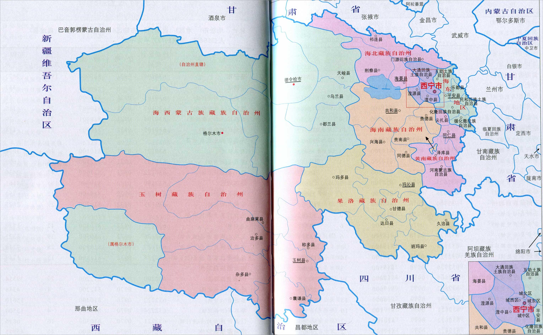 地图库 中国地图 专题 行政简图 >> 青海行政区划简图
