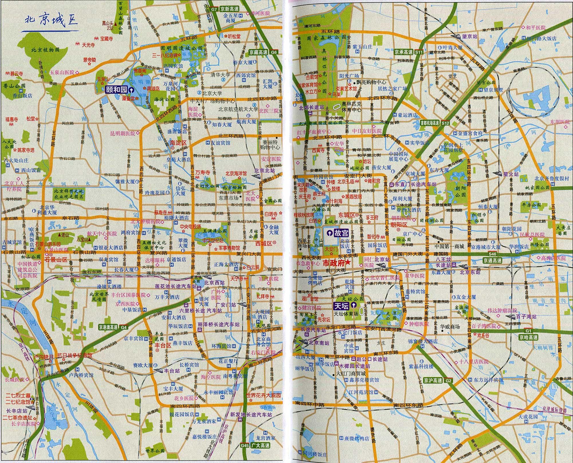 北京城区旅游图_北京旅游地图库