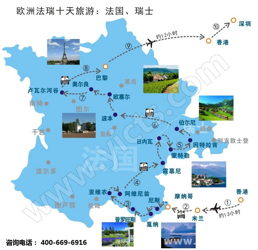 欧洲法瑞10天旅游路线图图片