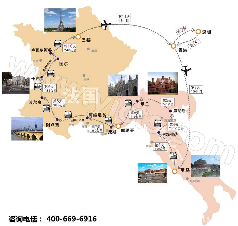 欧洲法意11天购物路线图攻略泰国旅游普吉图片