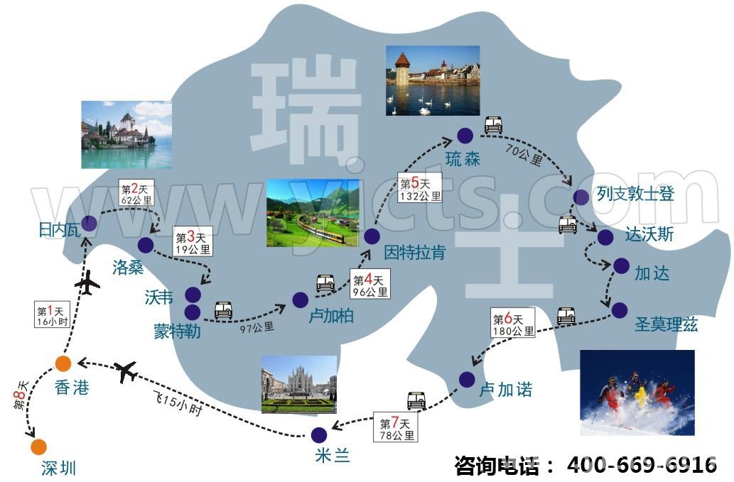 瑞士8天旅游路线图_世界旅游地图库_地图窝