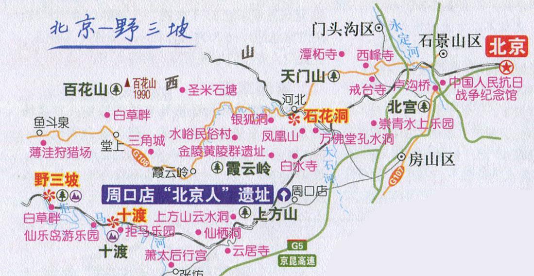 北京-野三坡景点导游图_北京旅游地图库
