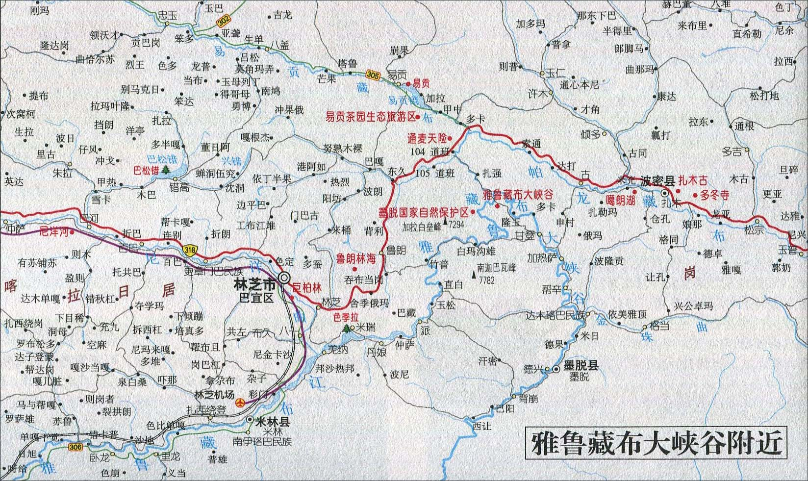 雅鲁藏布大峡谷附近旅游交通地图
