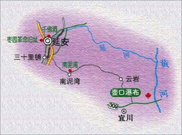 延安至壶口瀑布旅游路线图