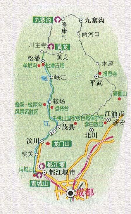 中国旅游景点图_成都至九寨沟旅游路线图_四川旅游地图库_地图窝