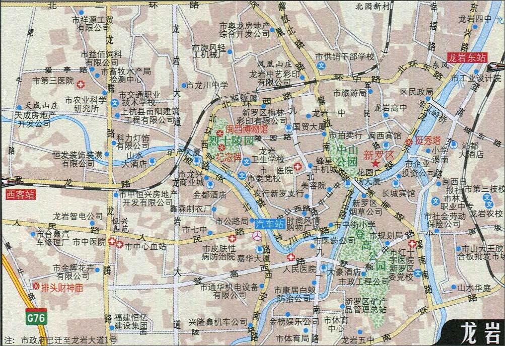 龙岩自驾游地图
