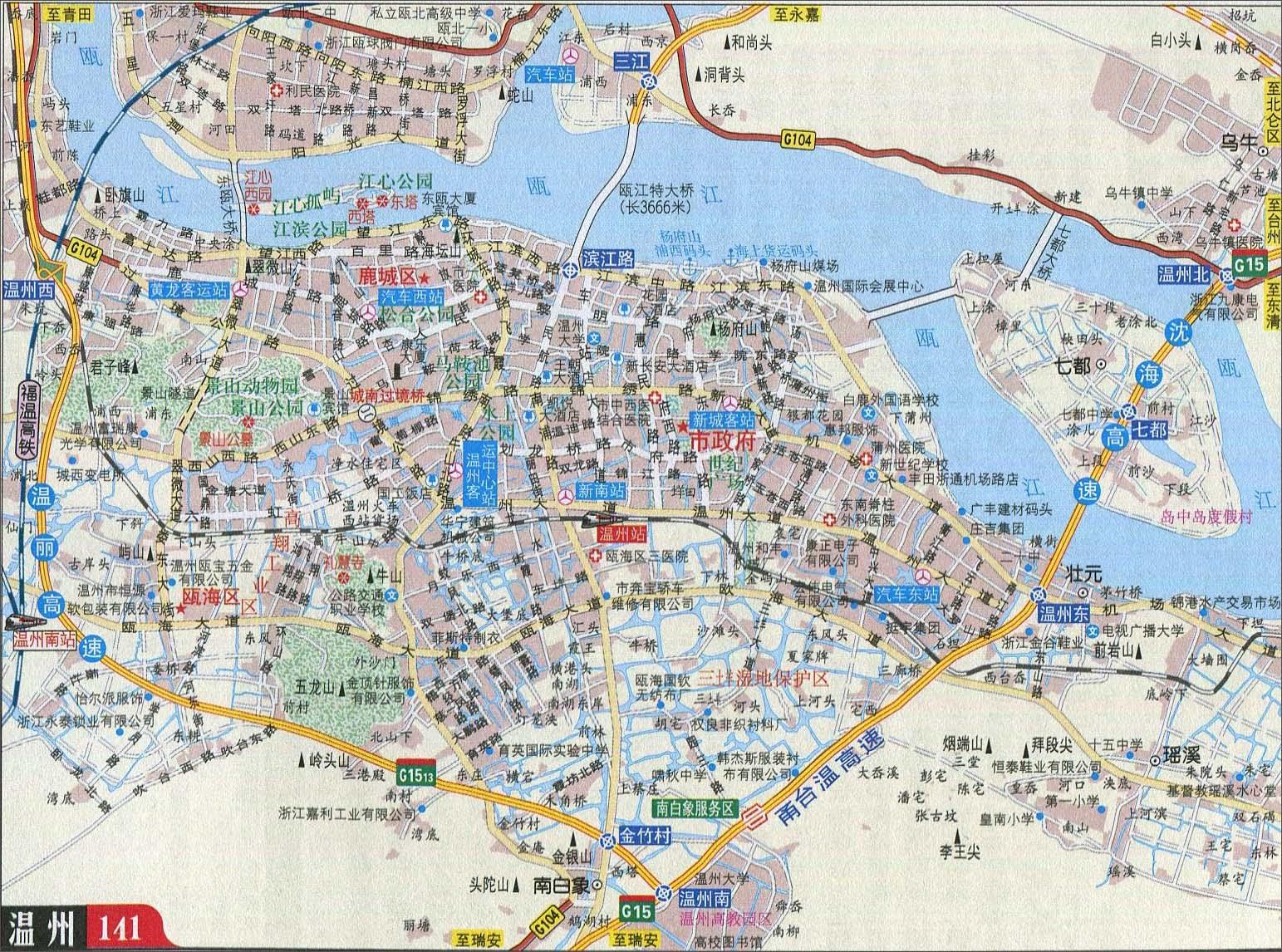 杭州至舟山自驾游路线图