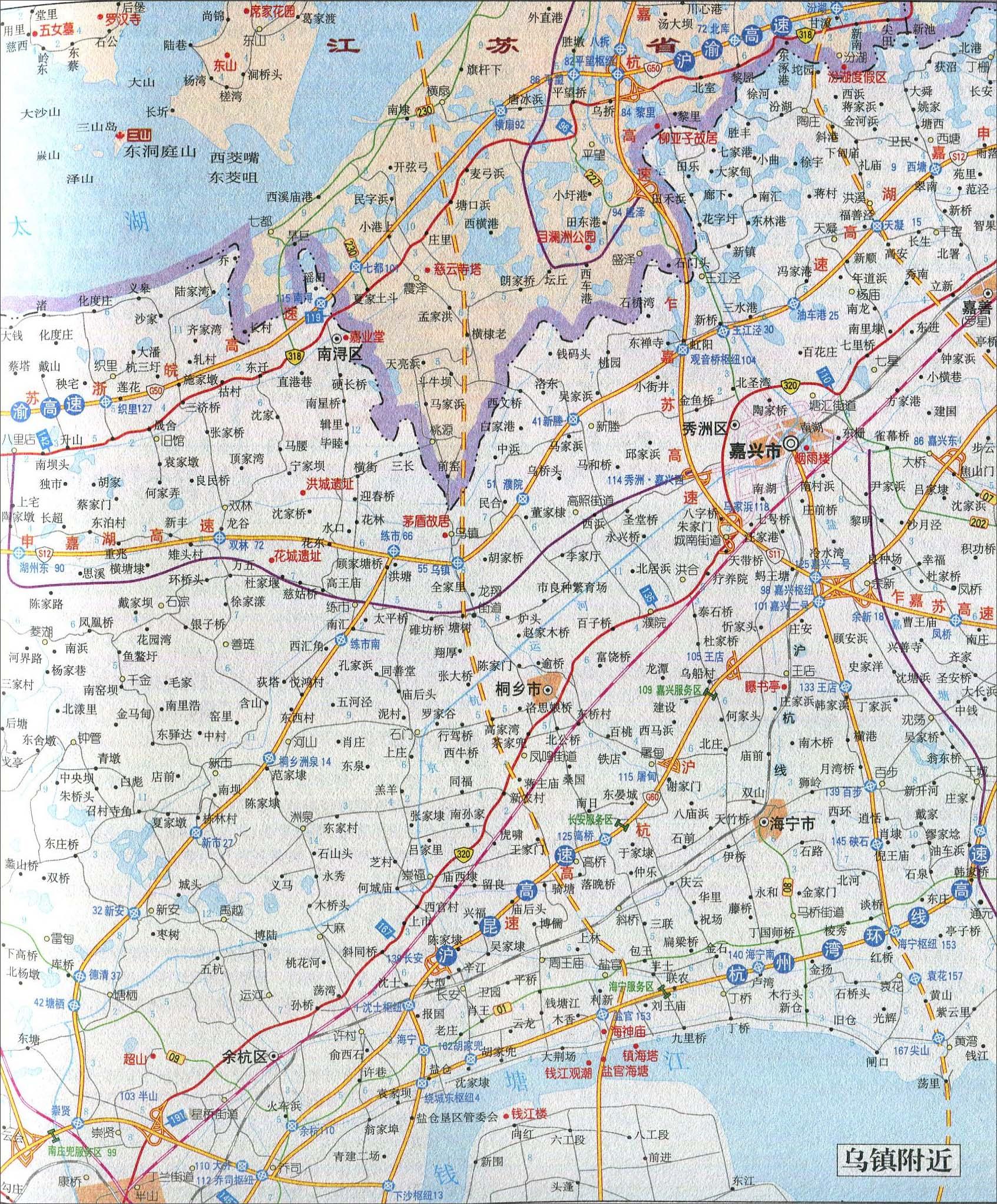宁波至嵊泗列岛旅游路线图