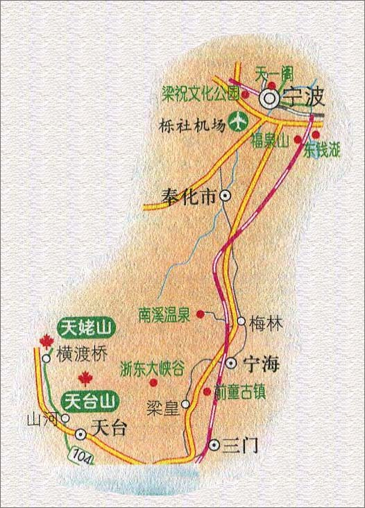 宁波至天台山旅游路线图