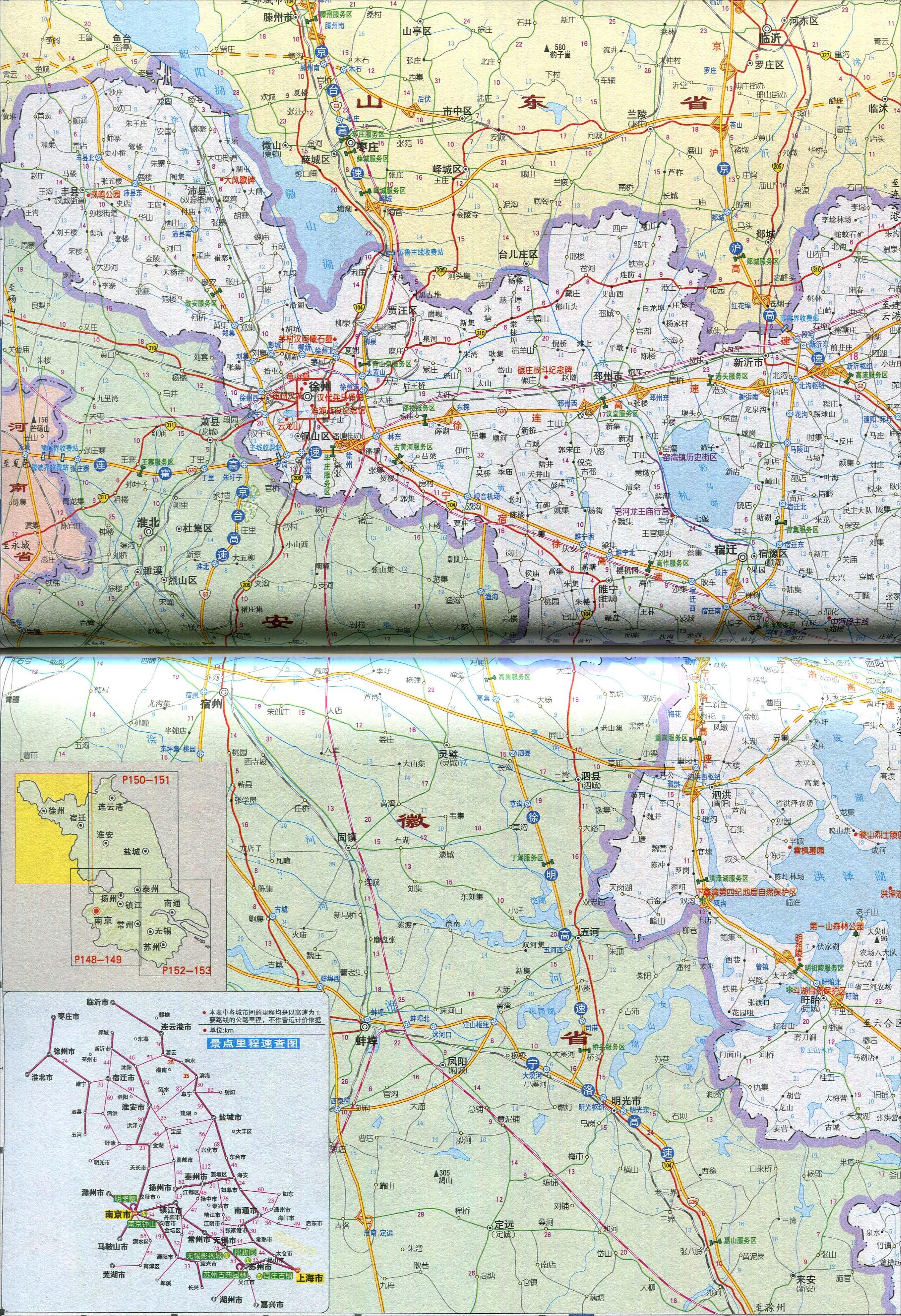 中国旅游景点图_江苏省西北部旅游交通地图_江苏旅游地图库_地图窝