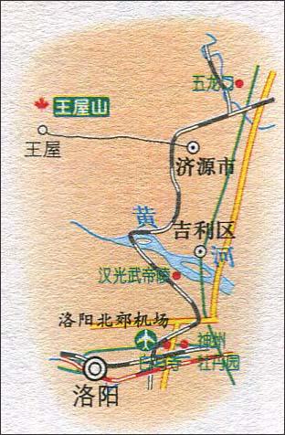 地图窝 景点地图 河南景点 >> 洛阳至王屋山旅游路线图  河南景点大全