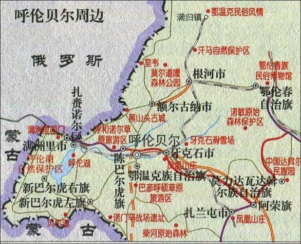 呼伦贝尔周边旅游交通地图