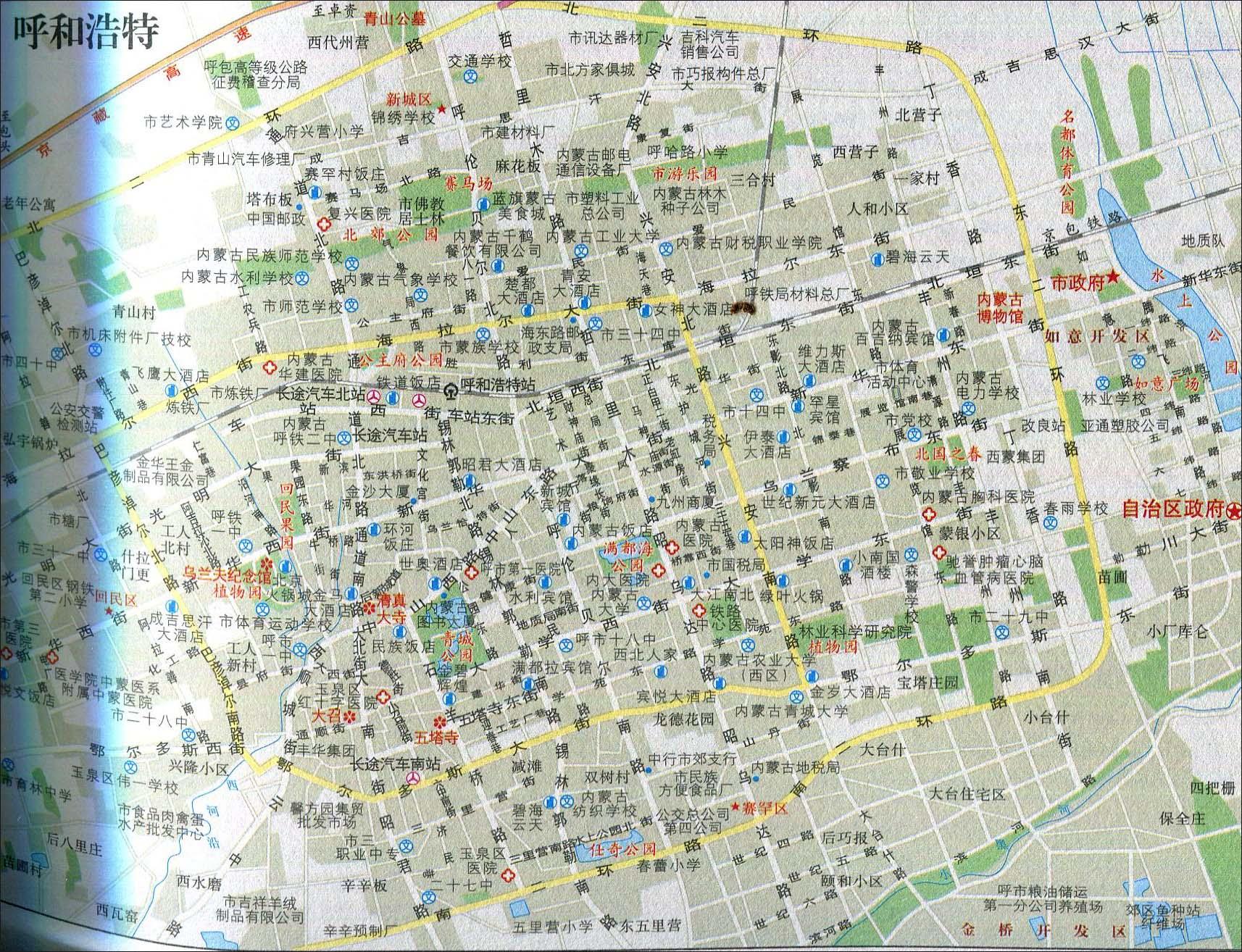 旅游地图 内蒙古旅游 >> 呼和浩特旅游交通地图  景点导航:世界旅游