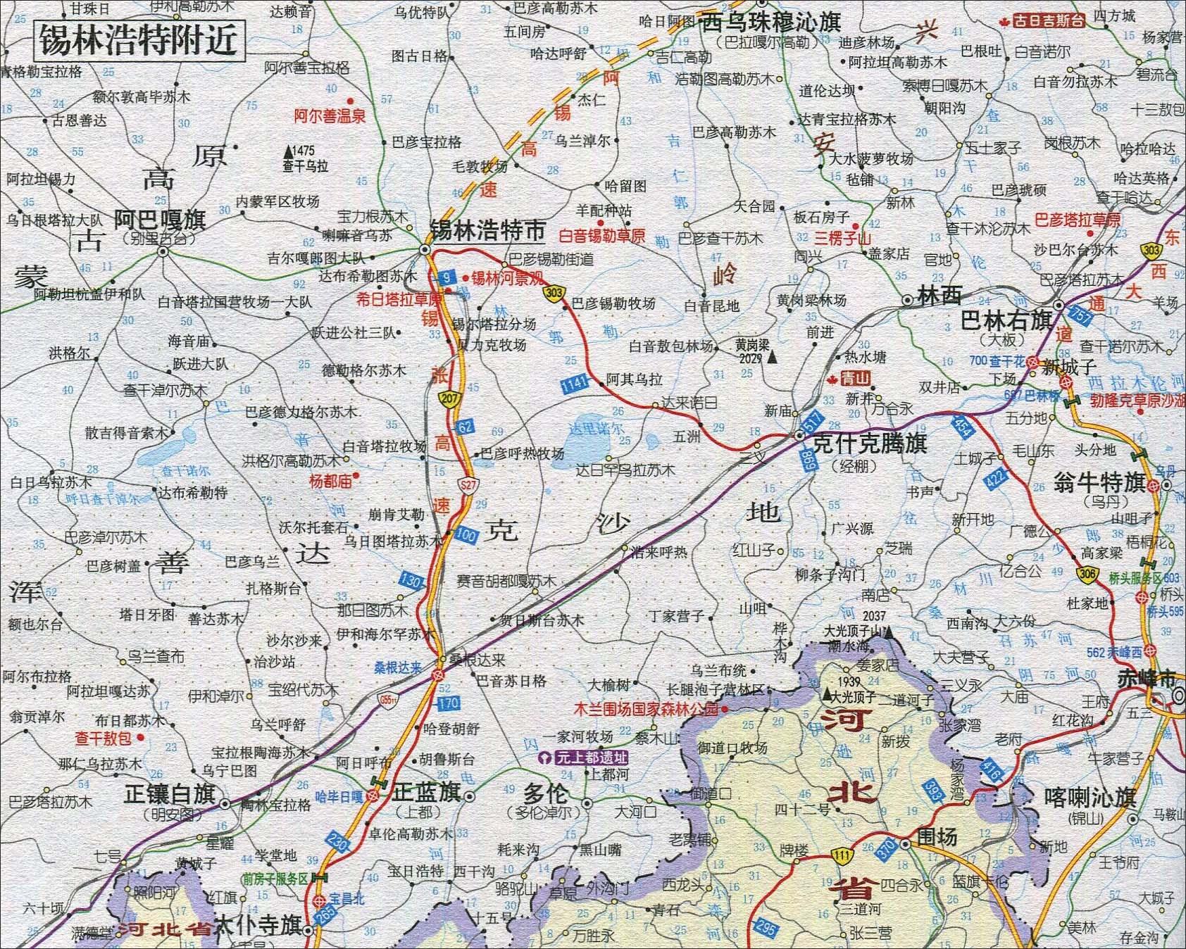 锡林浩特附近旅游交通地图_内蒙古旅游地图库_地图窝