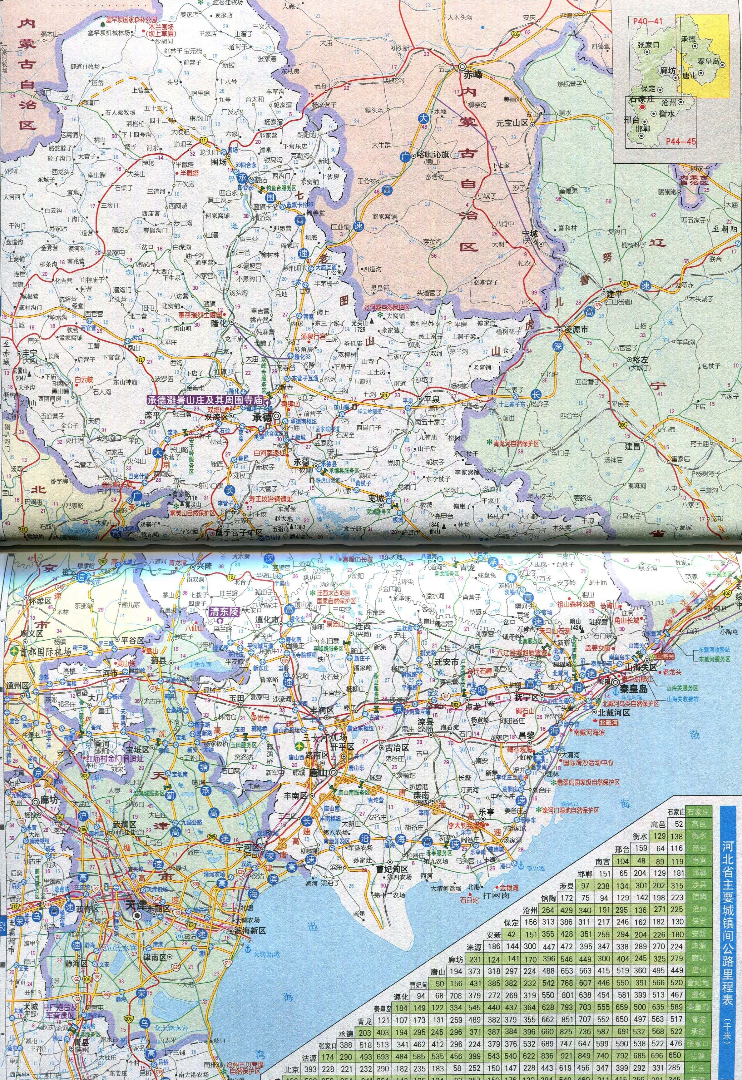 北京至北戴河旅游_河北省东北部旅游交通地图_河北旅游地图库_地图窝