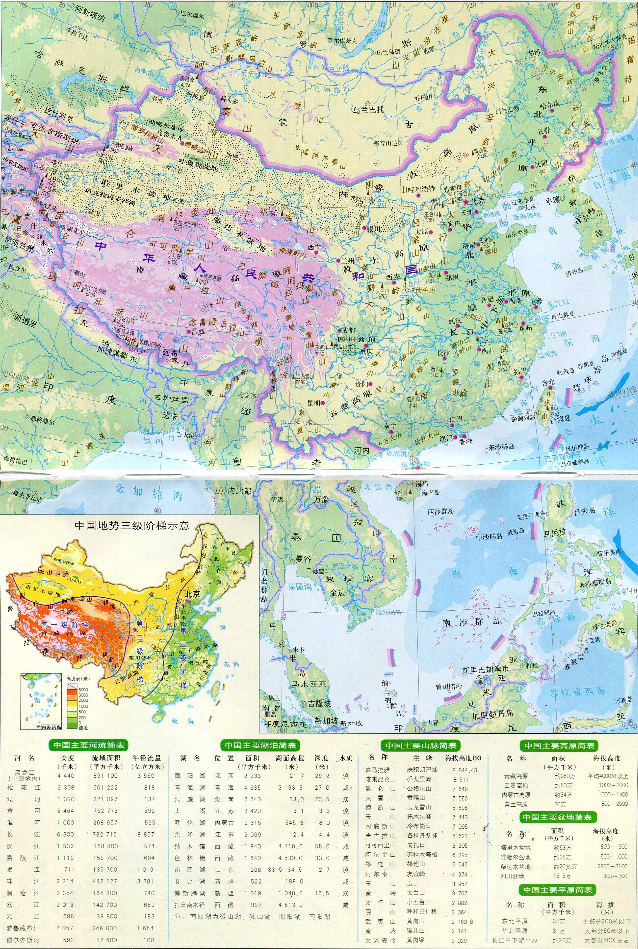 中国地形【审图号:GS(2009)183号】-中国地图