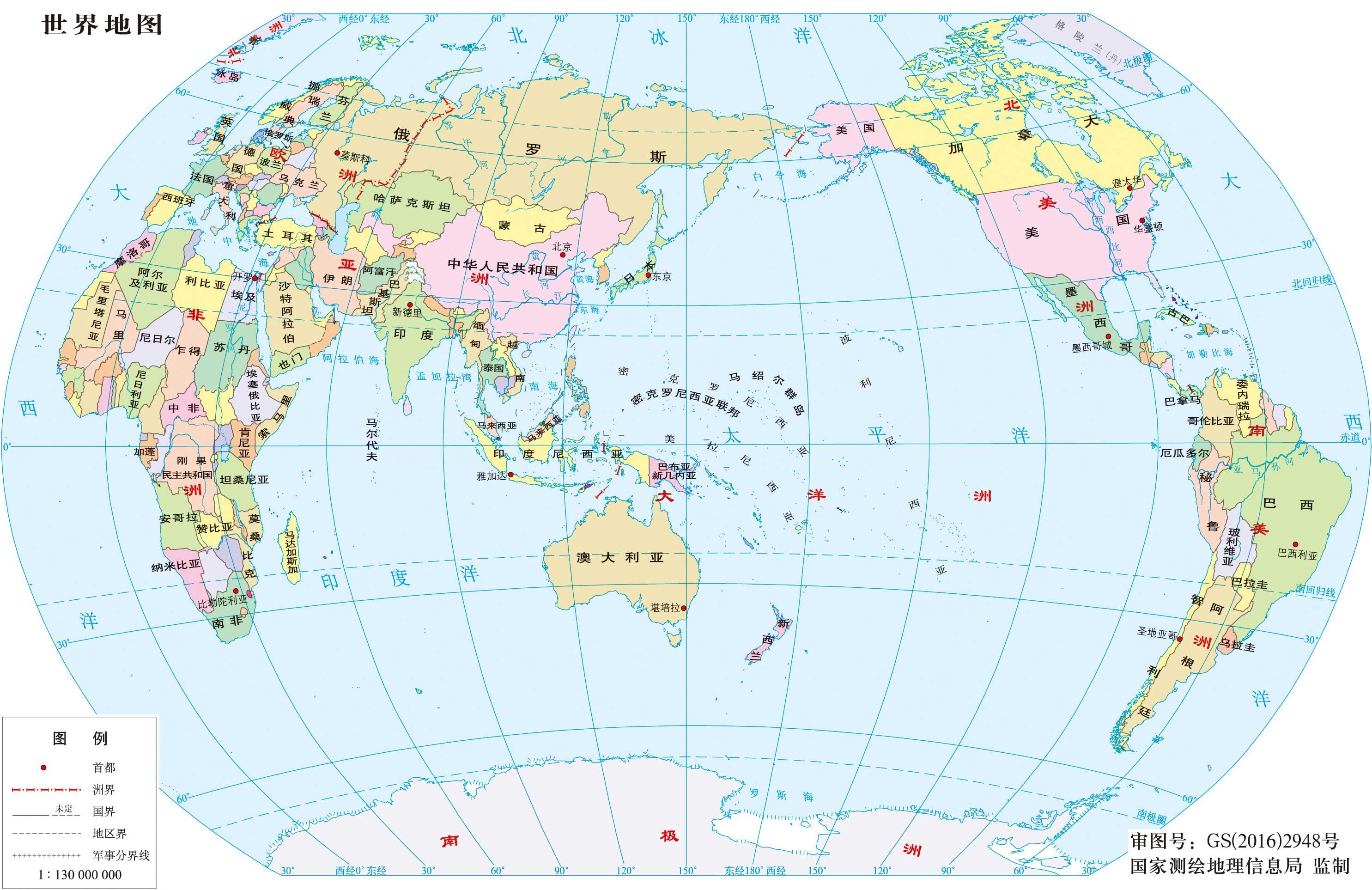 万和城招商-明代后期的世界地图坤舆万国全图由利玛窦和杭州人李之藻合作完成