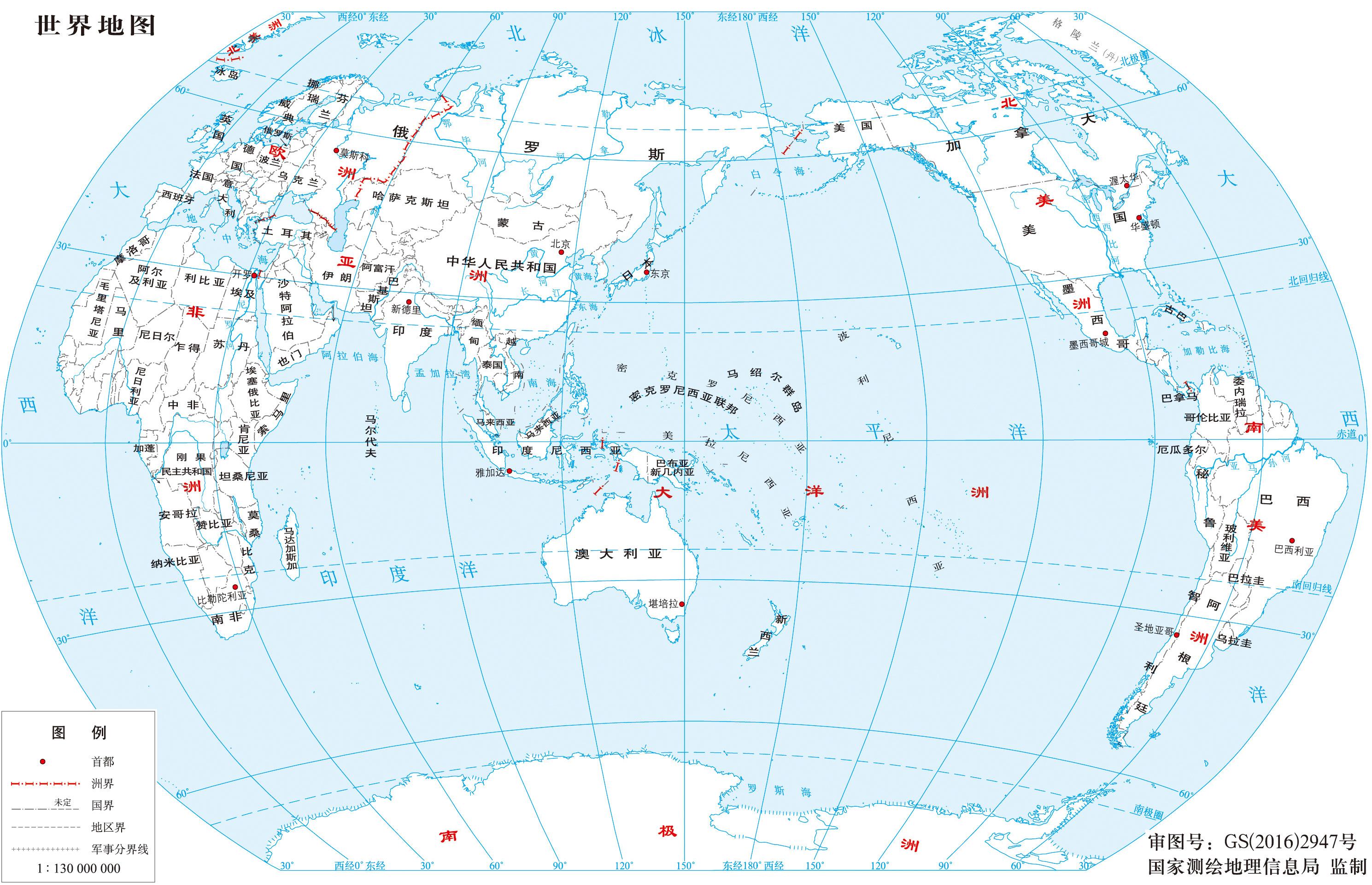 地图库 世界地图 >> 世界地图高清版大图    世界各国 | 中国各地