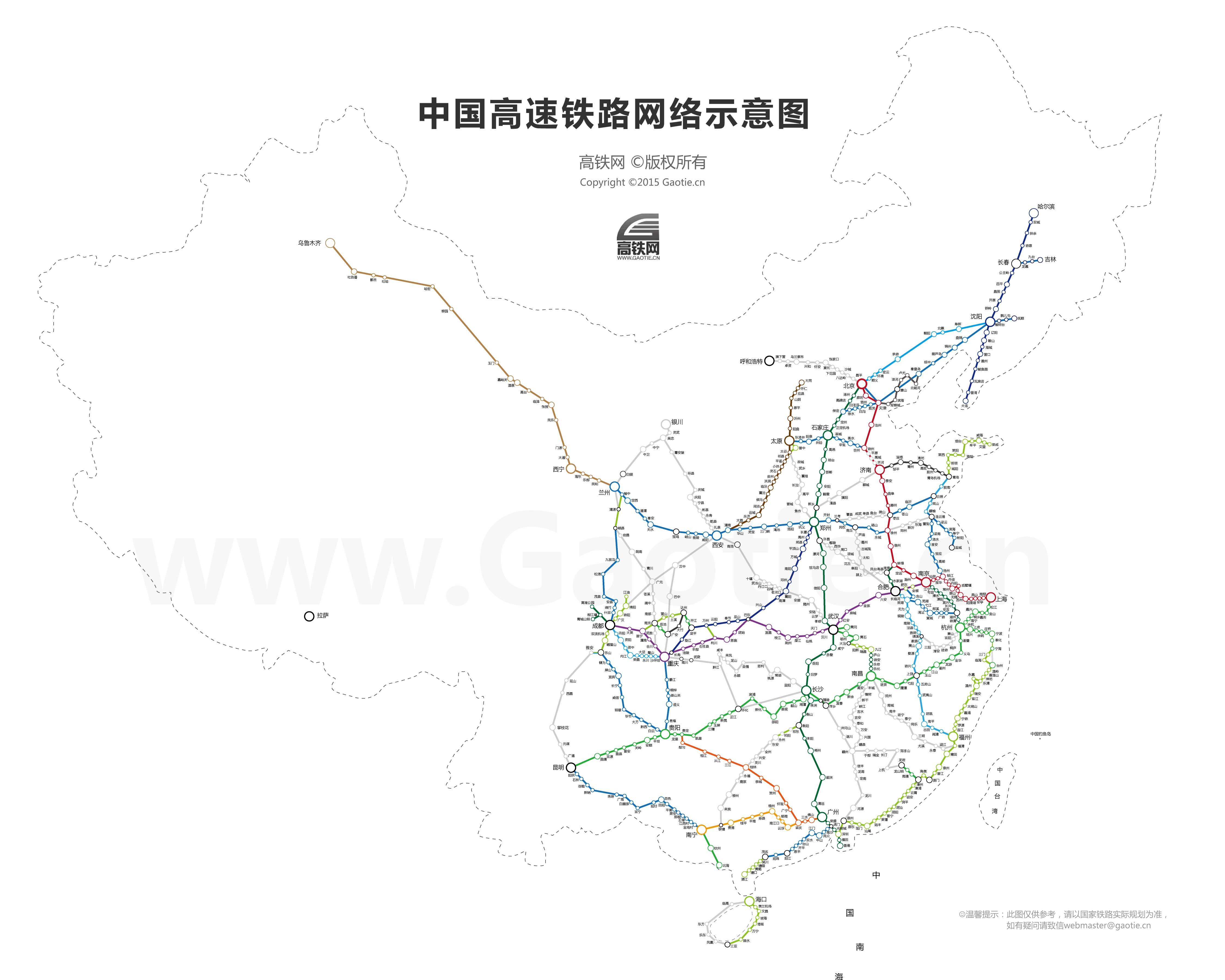 中国高铁线路网2017