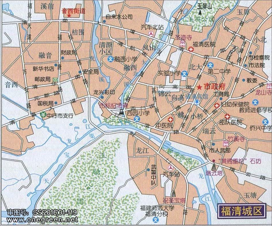 福清城区地图