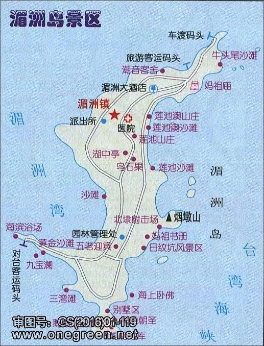 地图窝 中国 福建 莆田 >> 湄洲岛景区地图