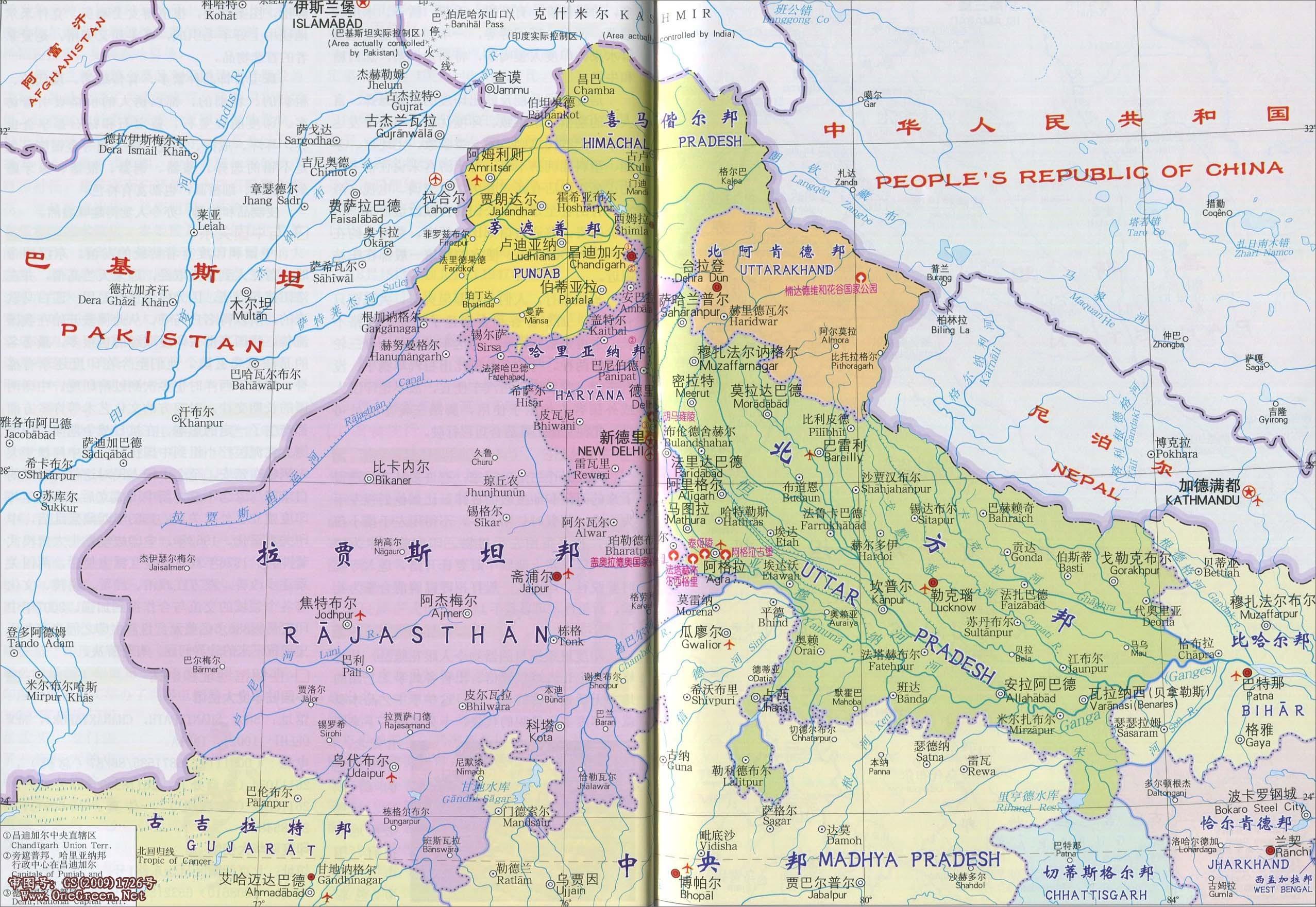 印度北部地区地图