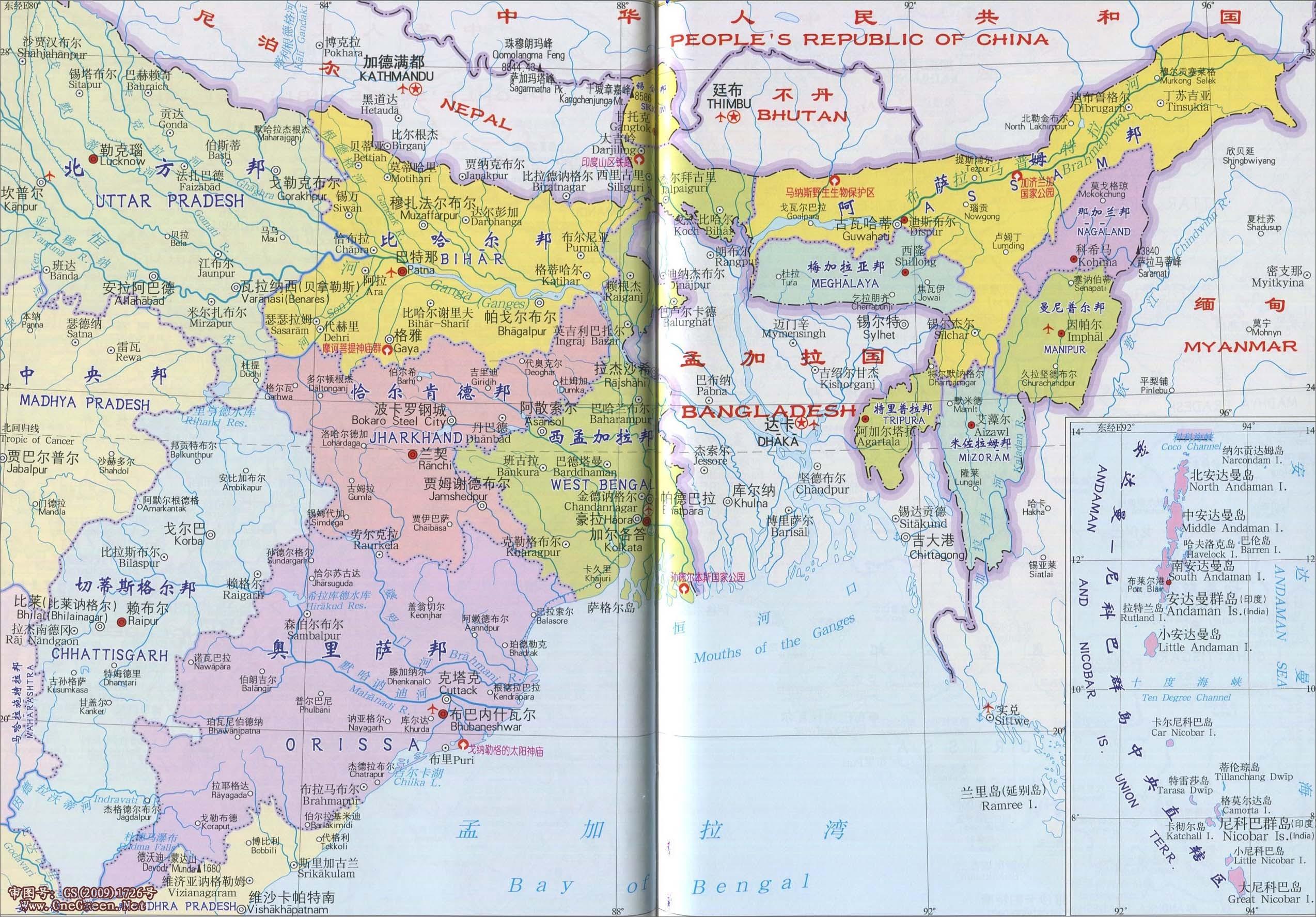 印度东部地区地图