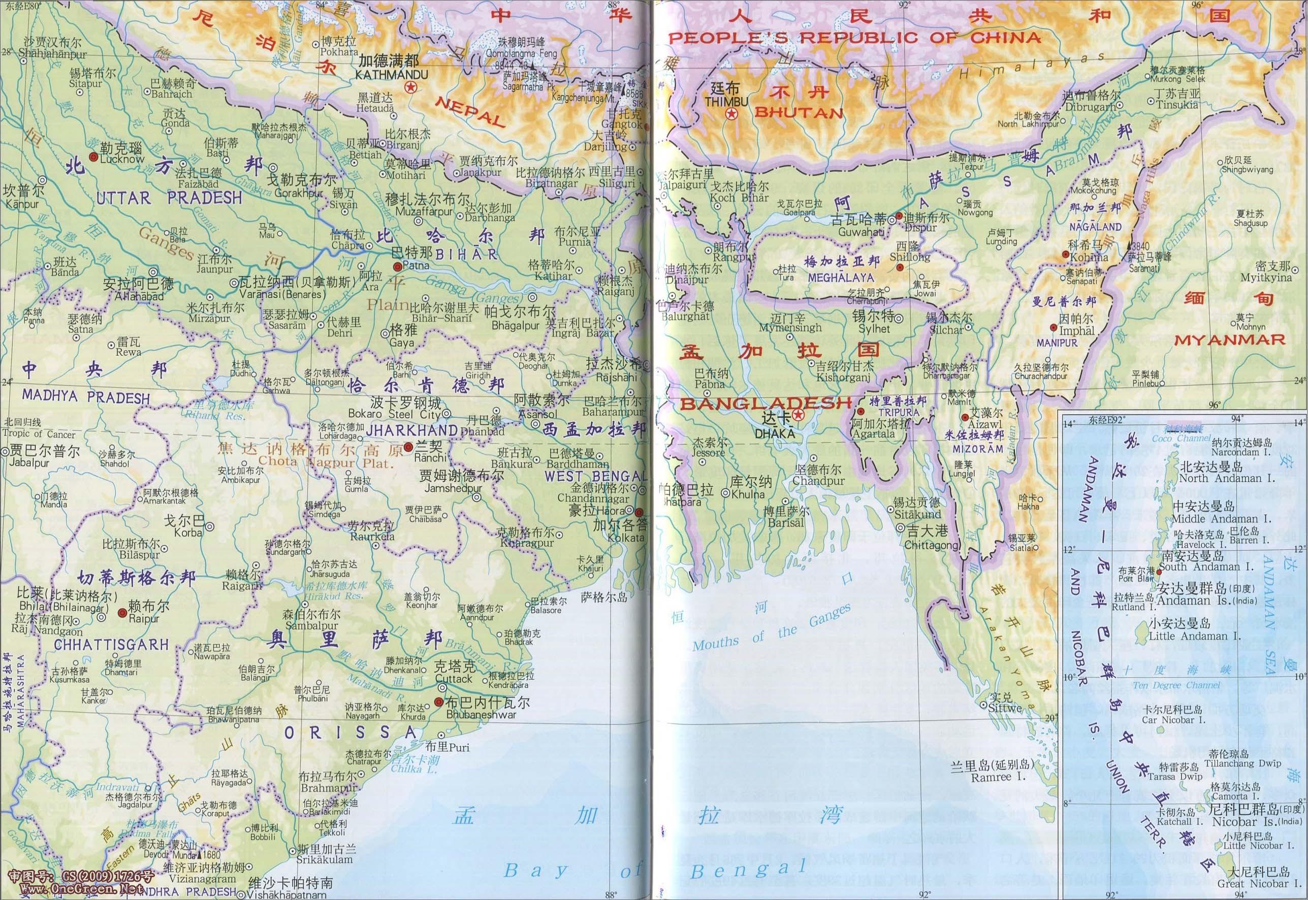 印度东部地区地形地图