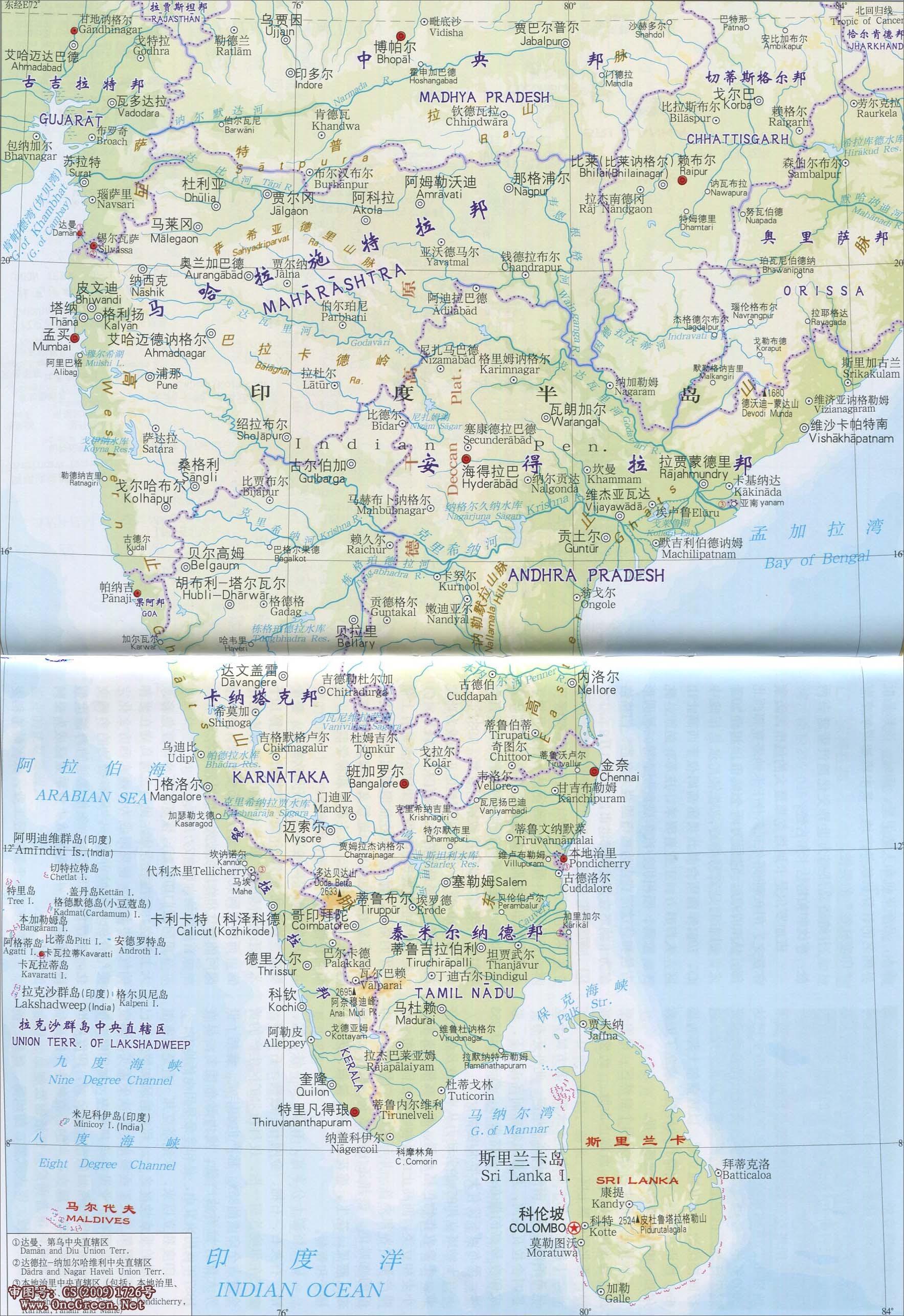 黎巴嫩地图_印度南部地区地形地图_印度地图库_地图窝