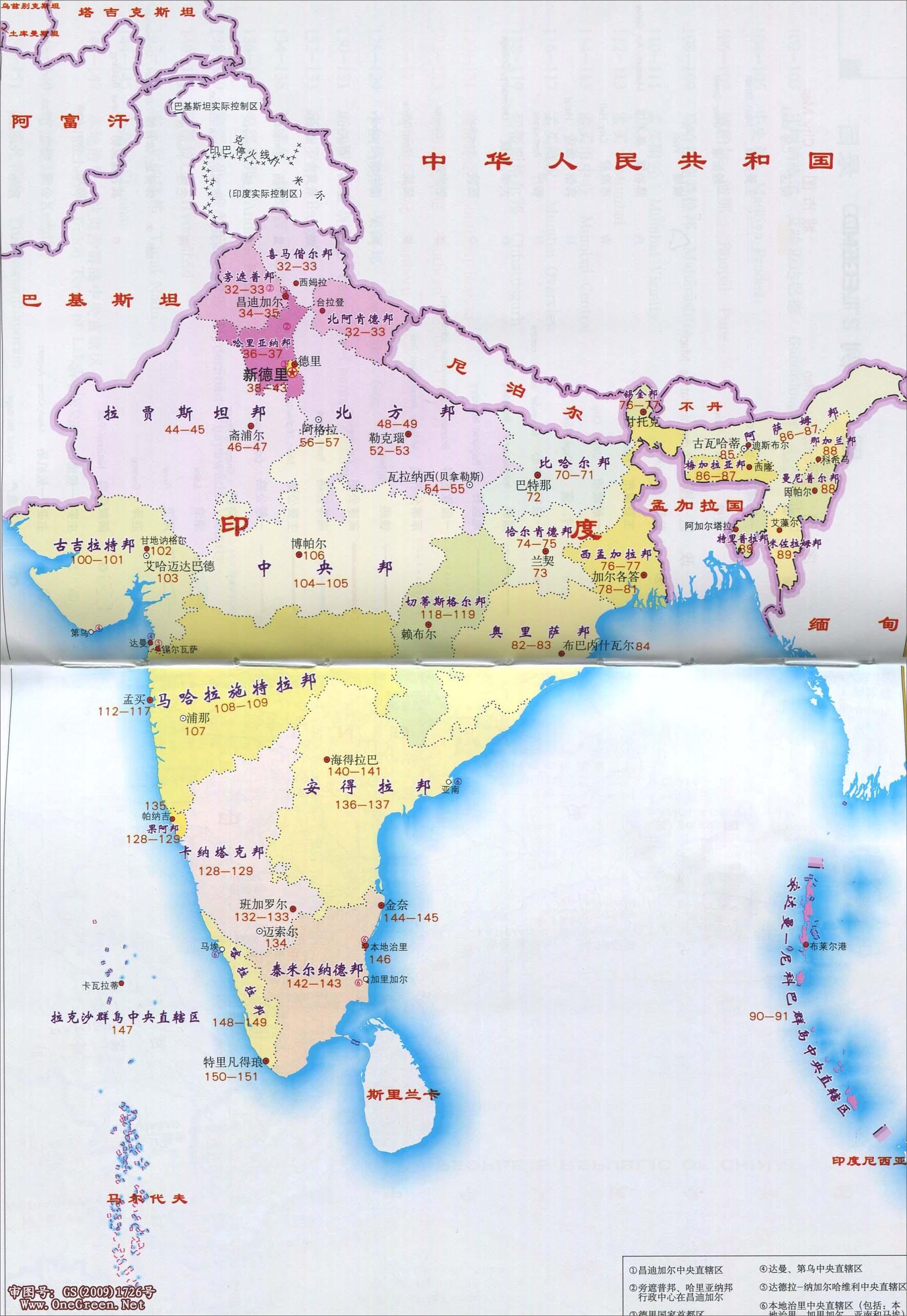 印度政区简图地图