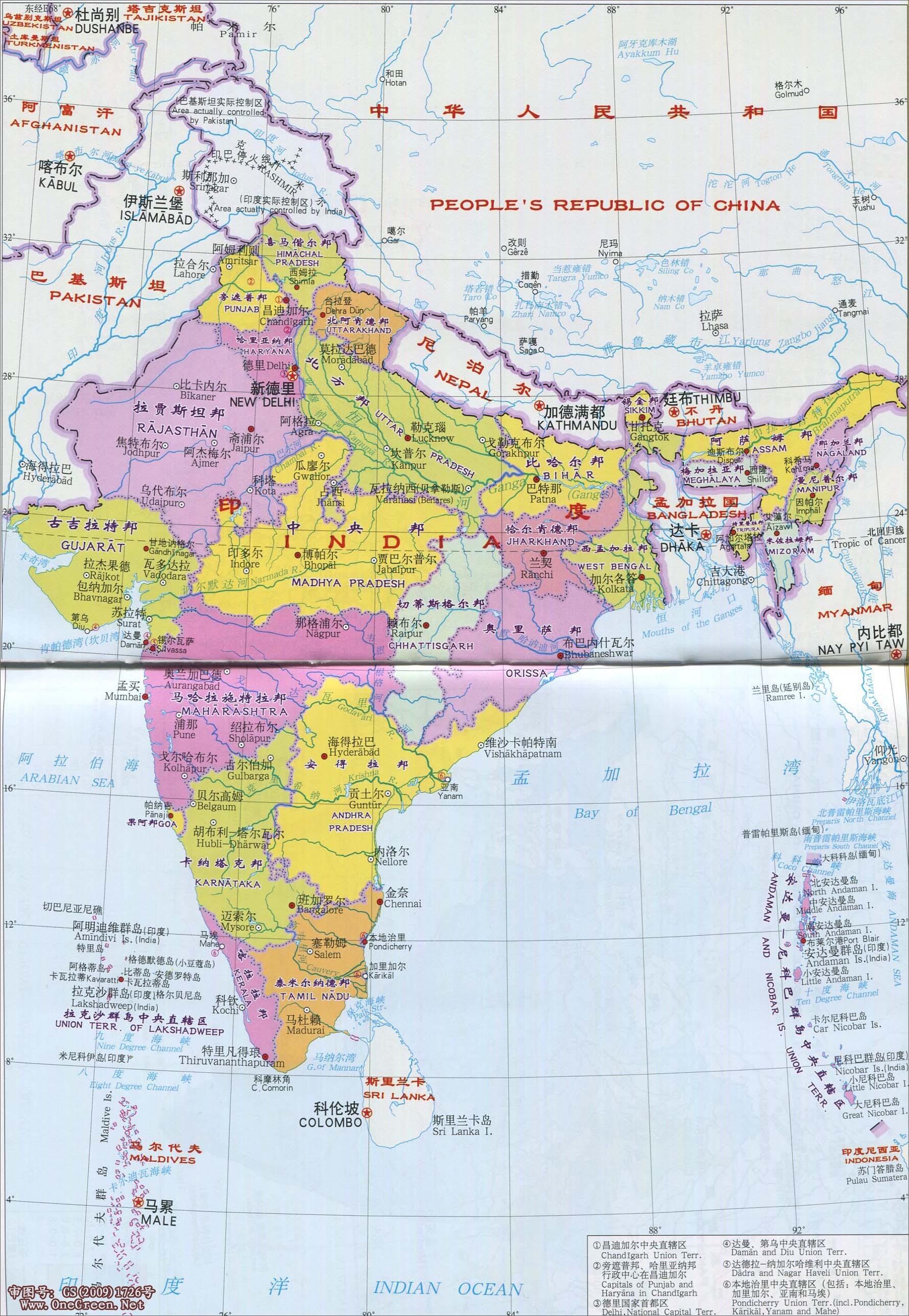 地图窝 世界 亚洲 印度 >> 印度政区图地图  人气:(载入中.
