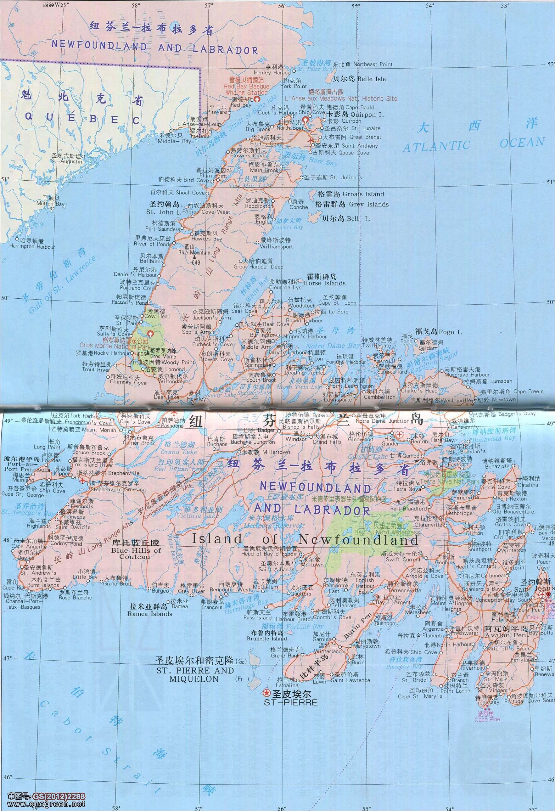 纽芬兰岛地图