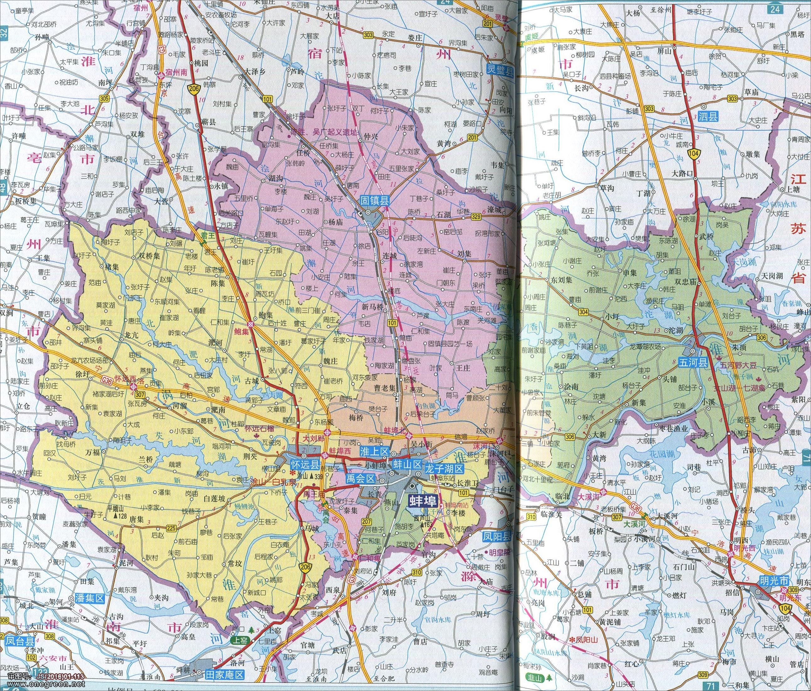 蚌埠市地图高清版