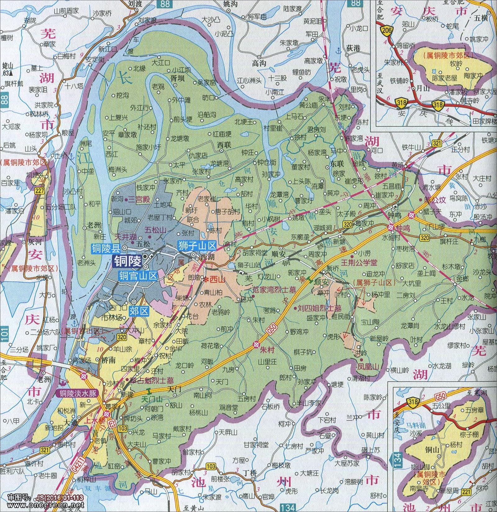 铜陵市地图高清版
