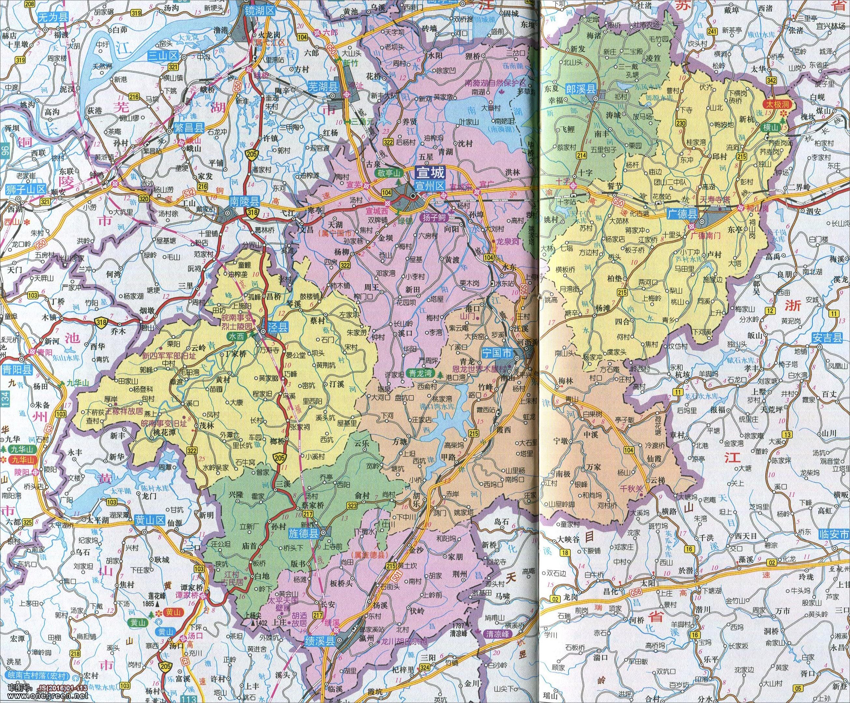 宣城市地图高清版