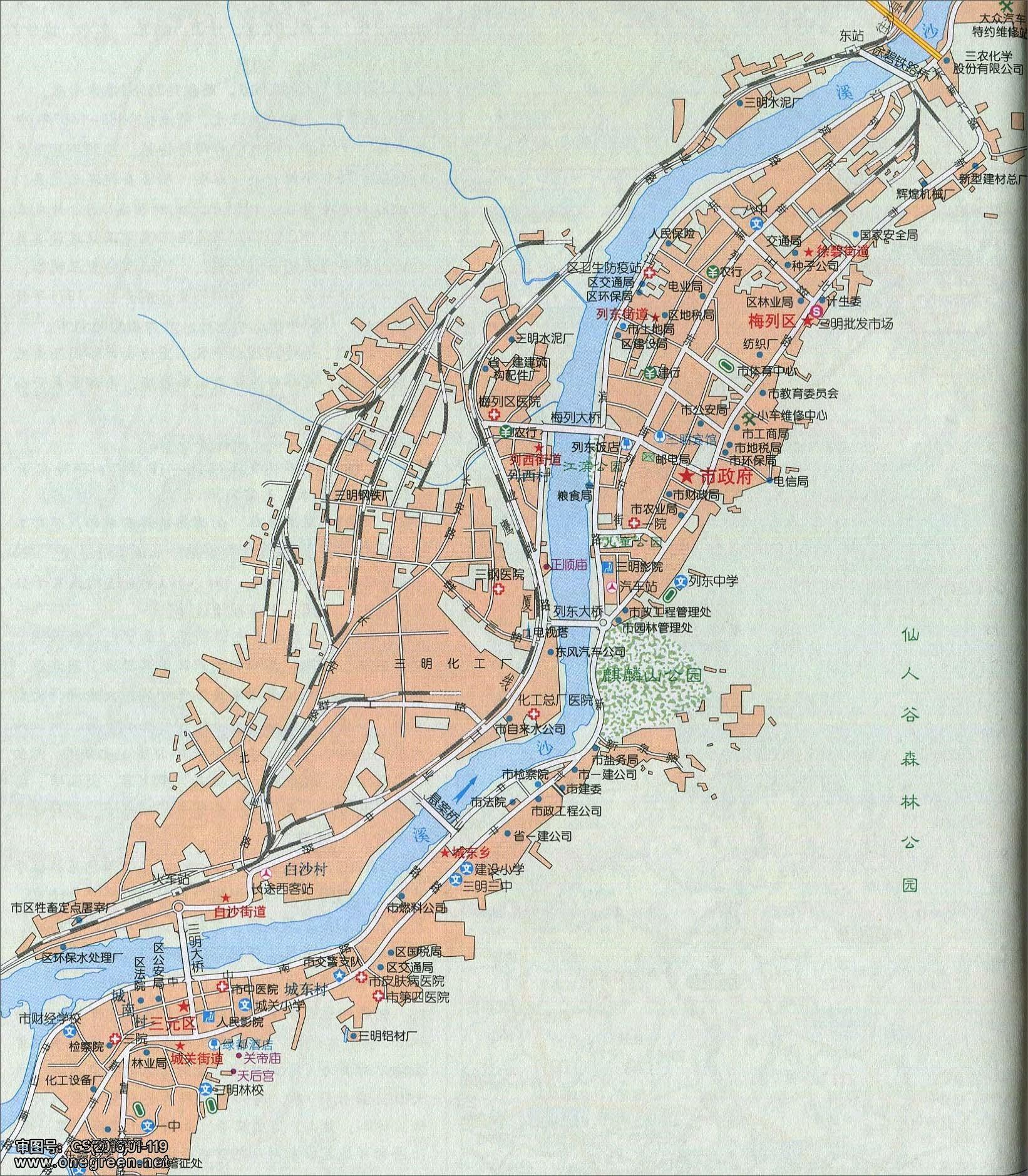 三明城区地图