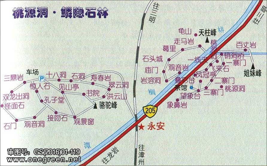 桃源洞鳞隐石林景点地图图片
