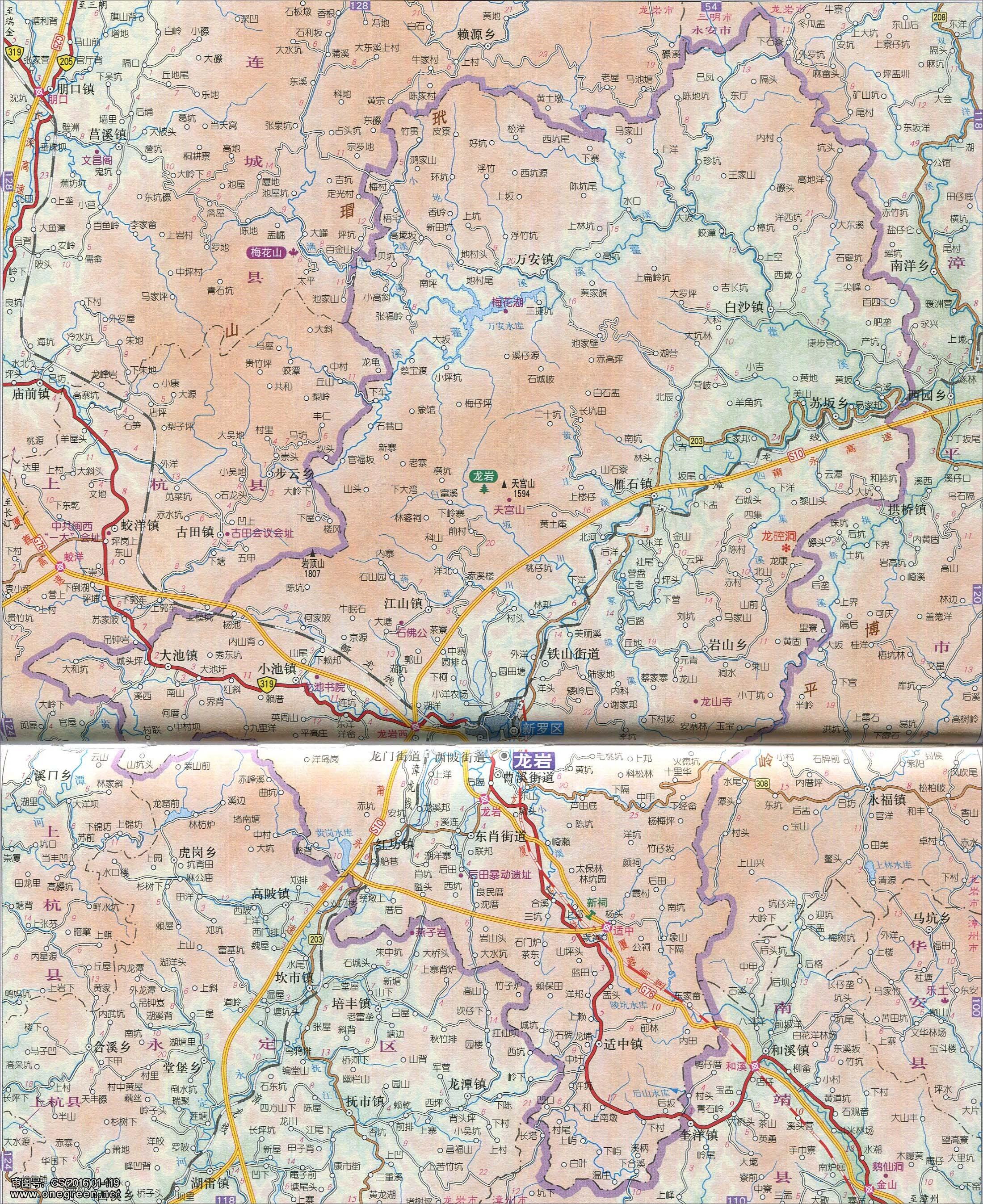 龙岩市地图_新罗区地图_龙岩地图库_地图窝