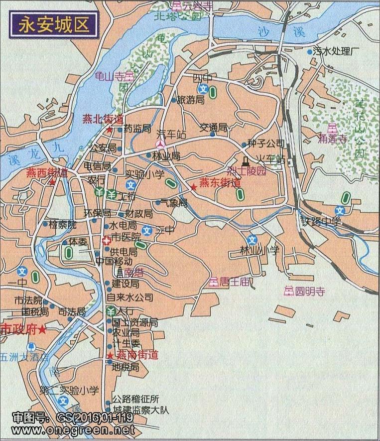 三明  泉州  漳州  龙岩  宁德 上一张地图: 桃源洞鳞隐石林景点地图图片