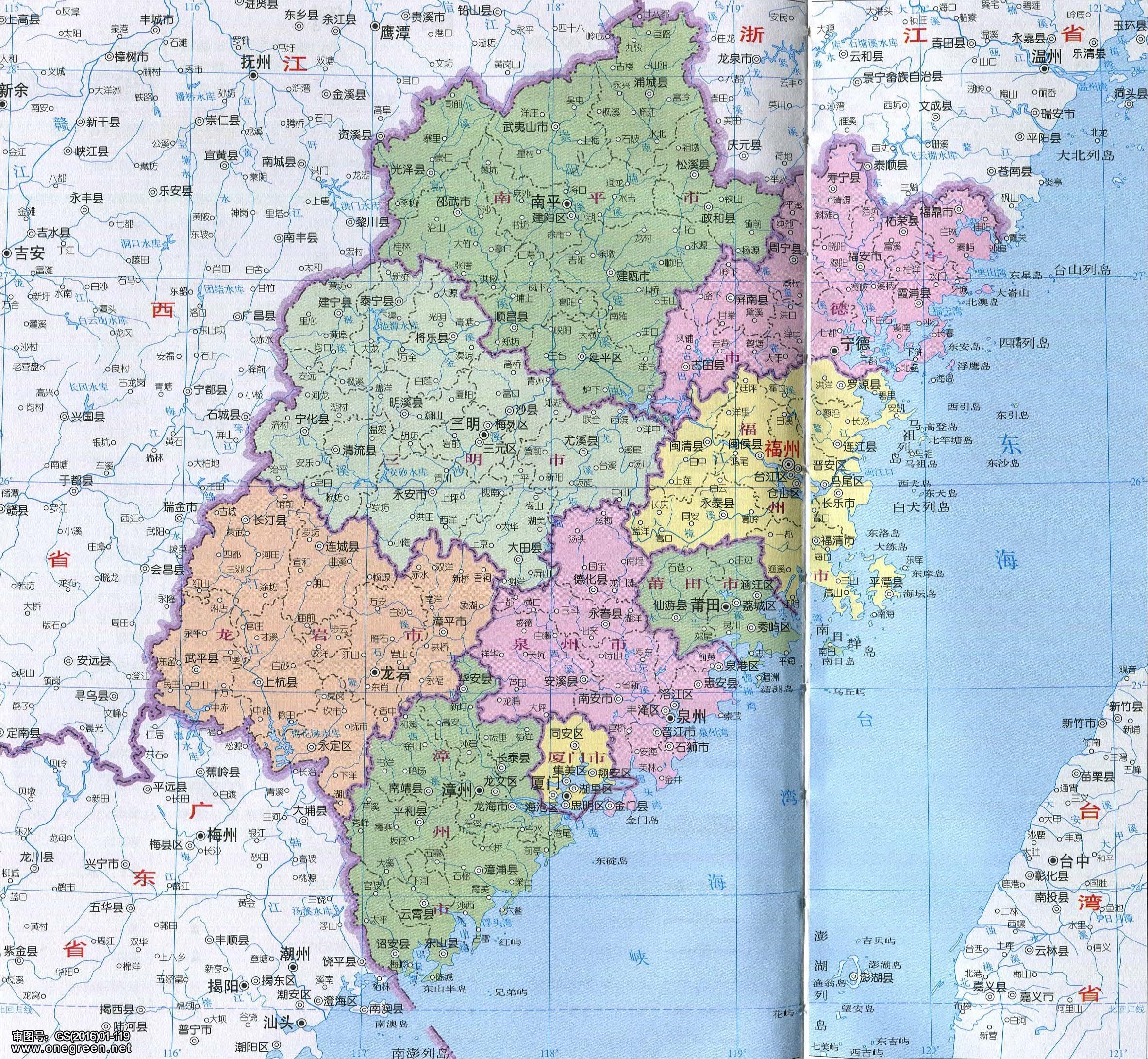 福建省地图高清版