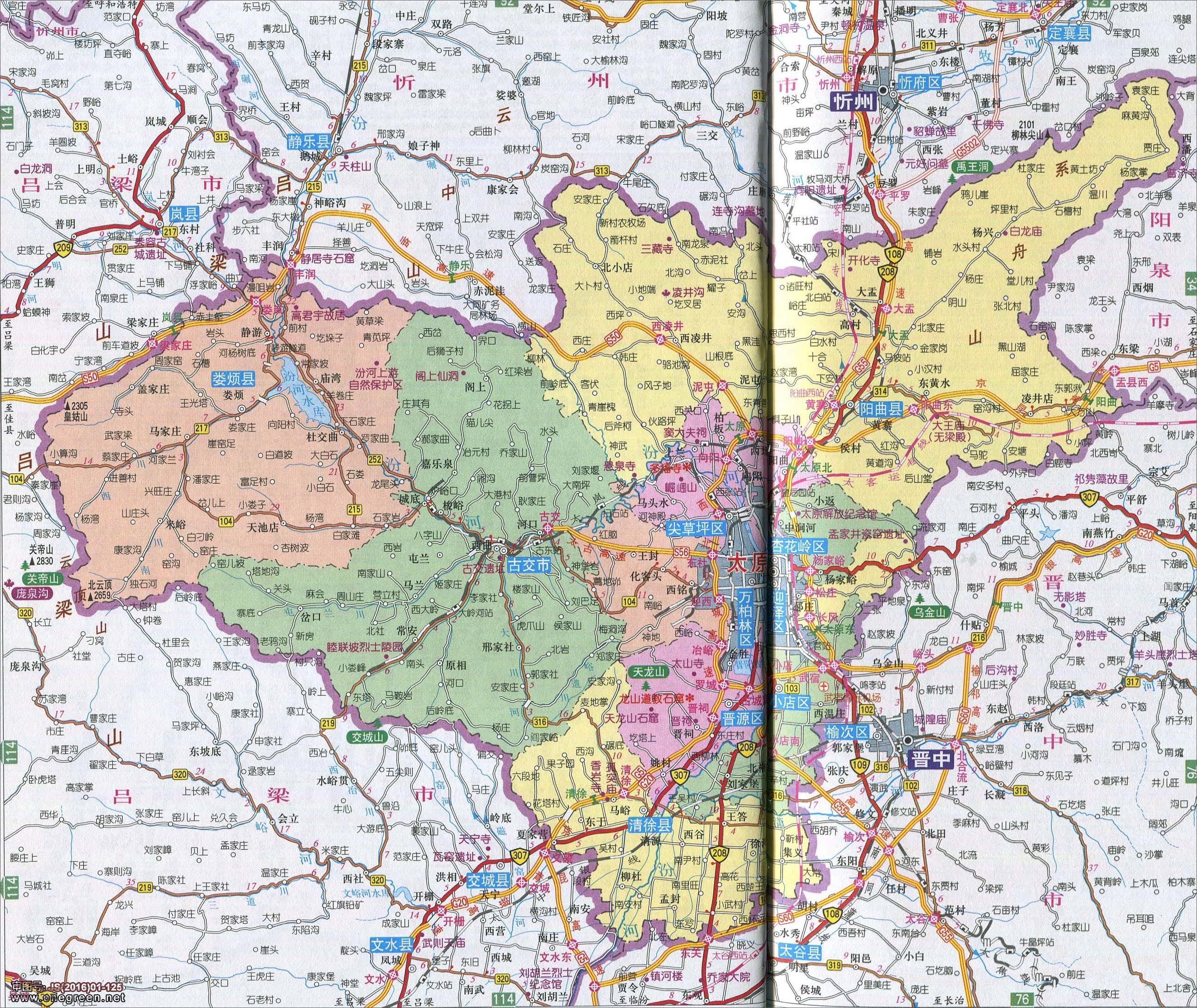 太原市地图高清版
