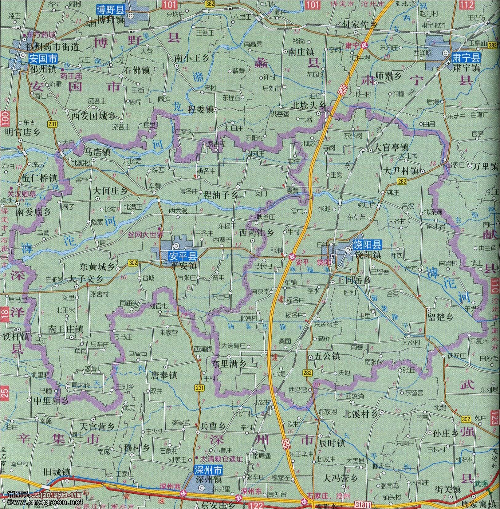 安平县饶阳县地图图片