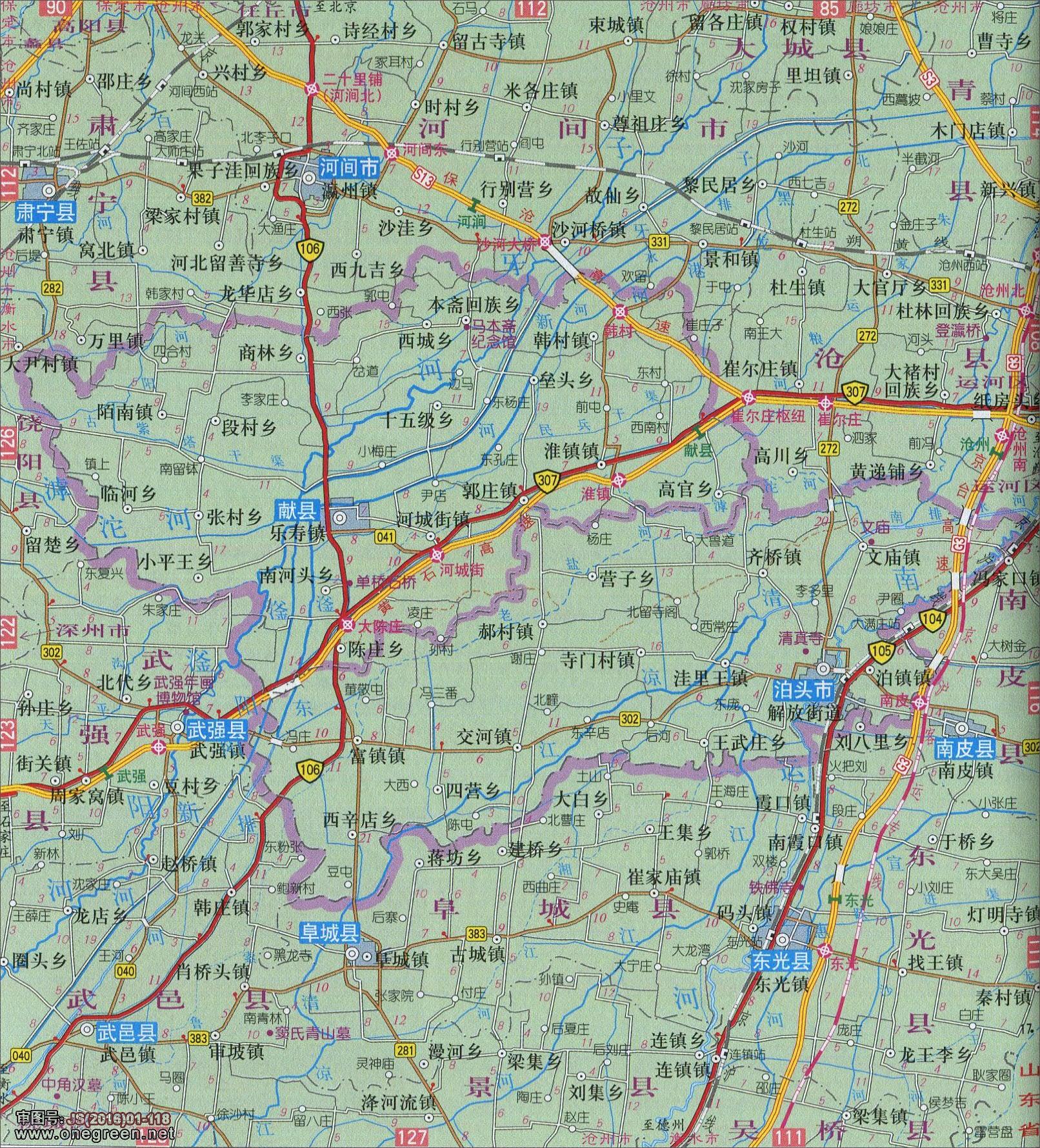 地图窝 中国 河北 沧州 >> 泊头市献县地图