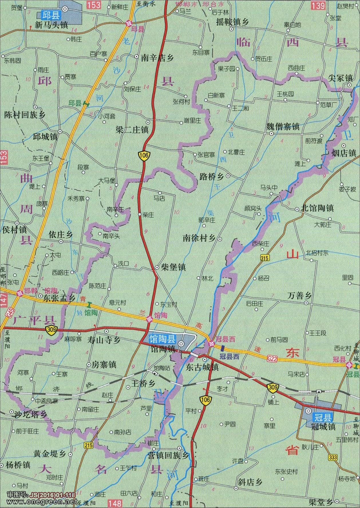 邯郸市区图高清版大地图 - 城市吧手机地图