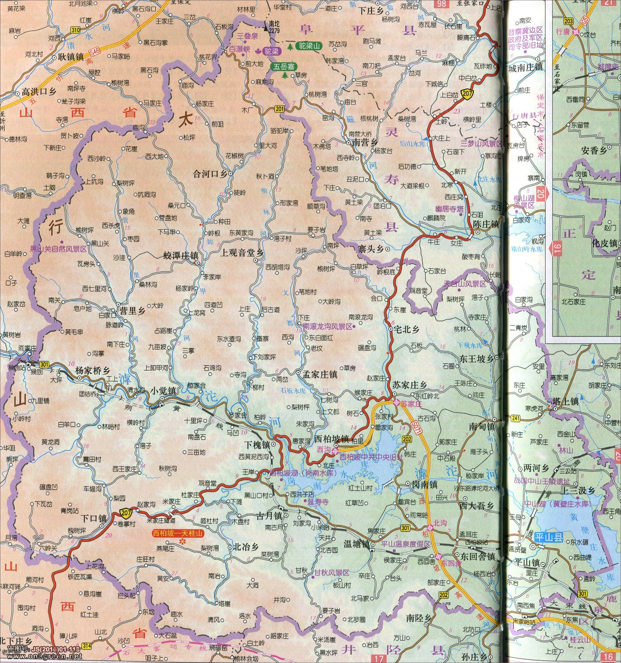 平山县地图