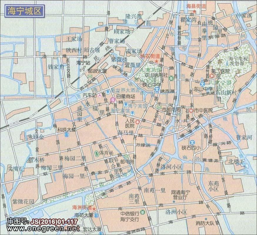 海宁城区地图