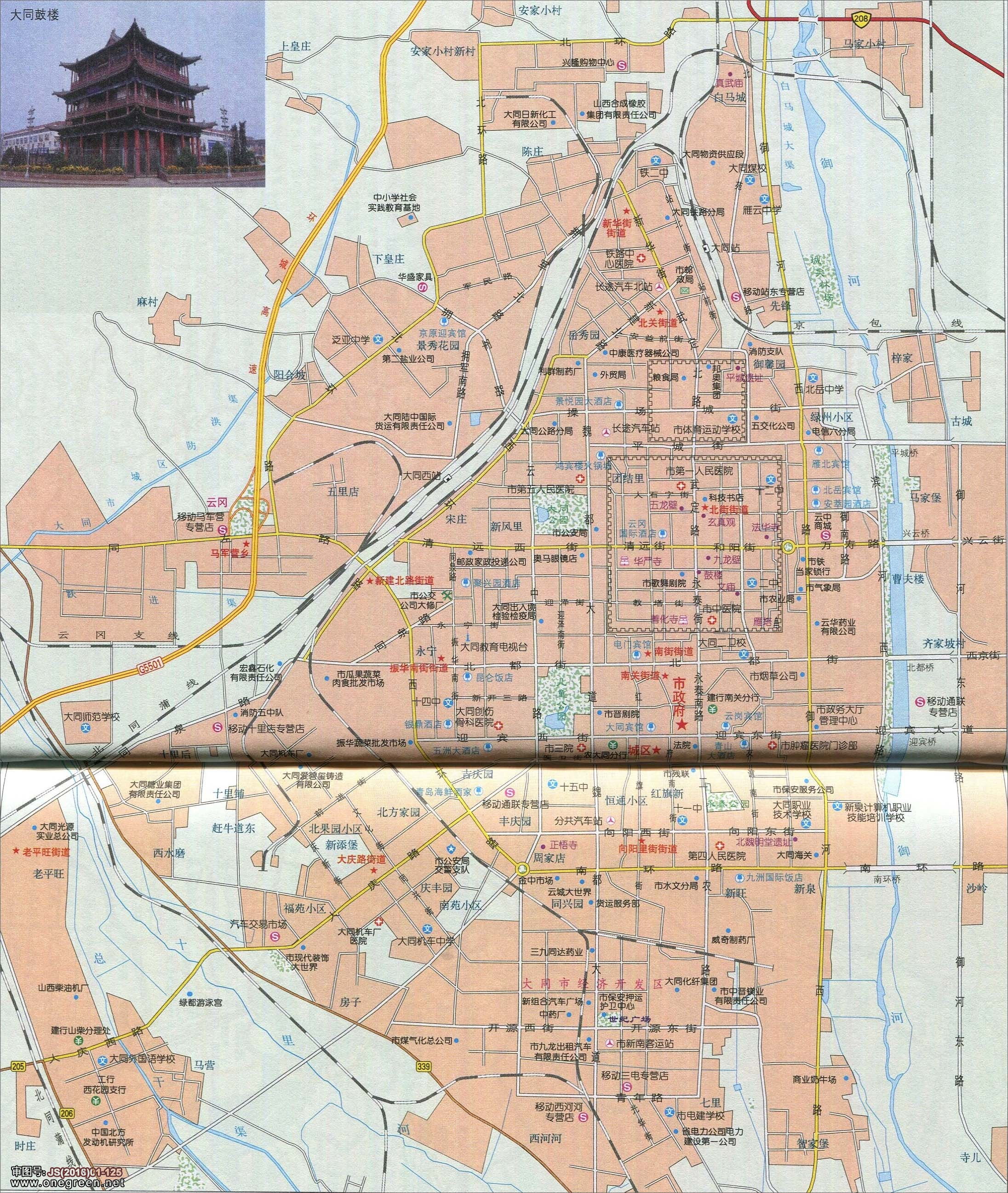 大同市城区地图