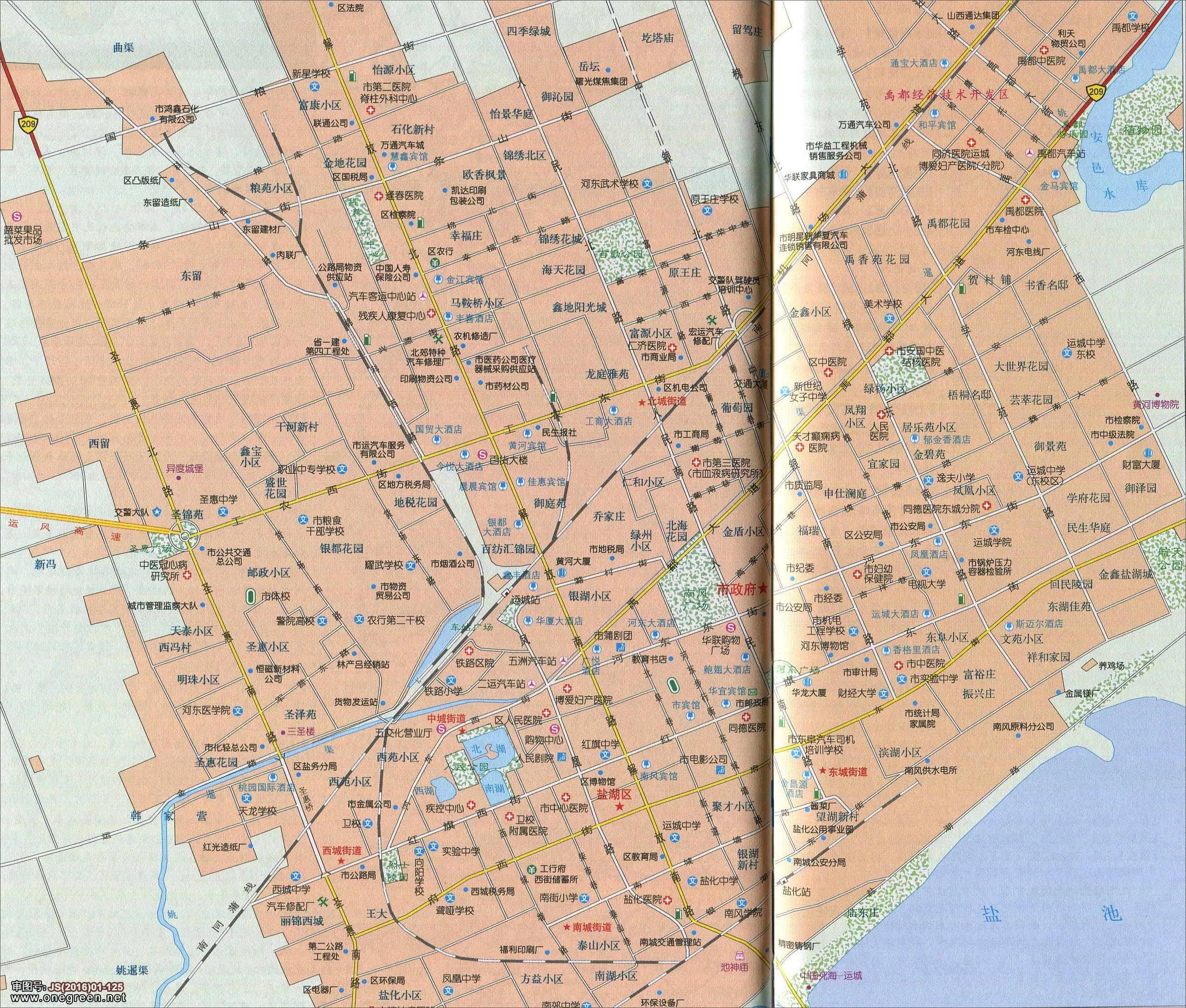 运城城区地图