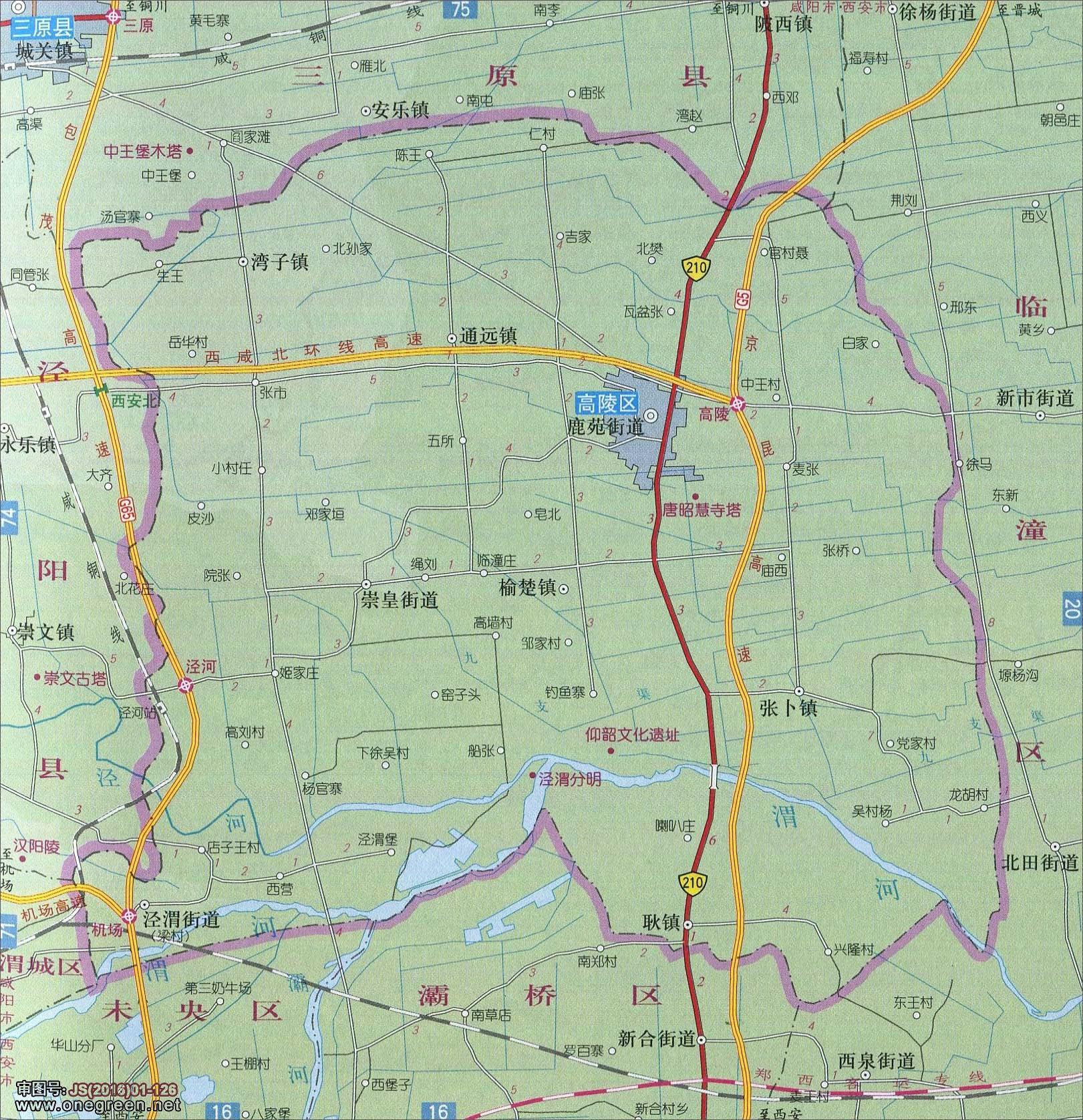 宝鸡  咸阳  渭南  汉中  榆林  安康  商洛 上一张地图: 翠华山五台